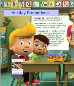 Holiday Promo v5